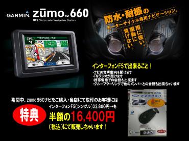Blog_120615_2