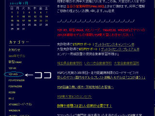 Blog_120722