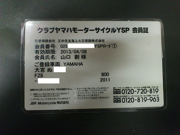 Blog_130128_2