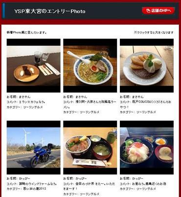 Blog_130326