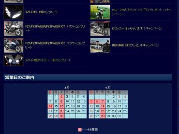 Blog_130403