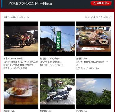 Blog_130820_2