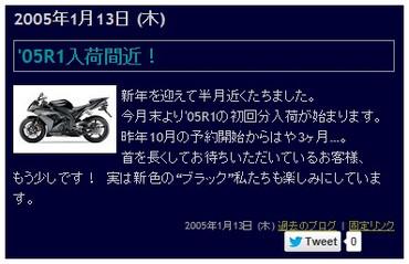 Blog_140113