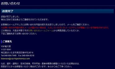 Blog_140630_2_2