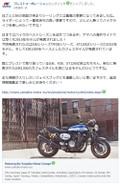 Blog_140930_presto