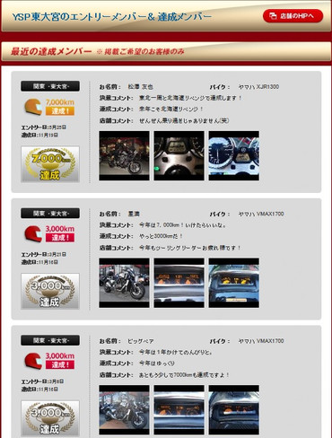 Blog_141119