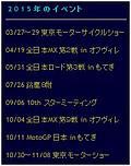 Blog_141126