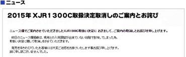 Blog_141219_2
