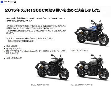 Blog_150122_1