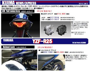 Blog_150202