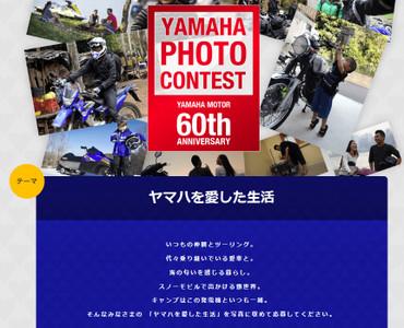 Blog_151003