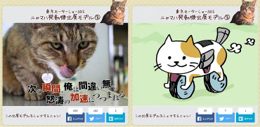 Blog_151014
