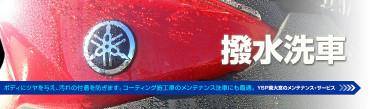 Blog_160109