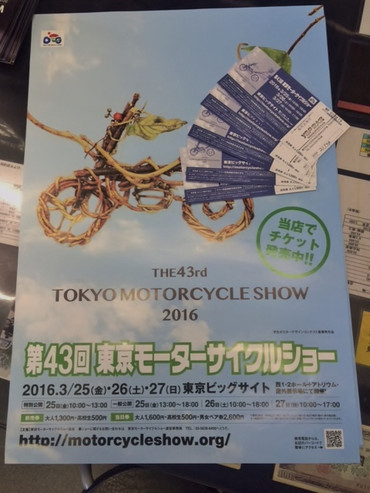Blog_160203
