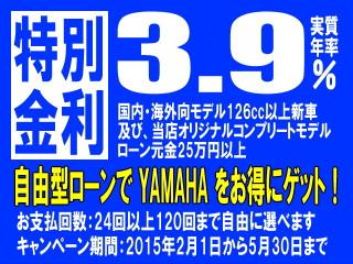 Yamaha39