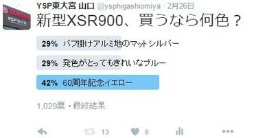Blog_160228_1