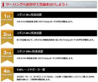 Blog_160301_2