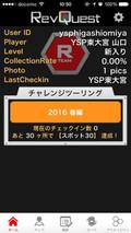 Blog_160301_3