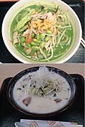 Blog_160313_4