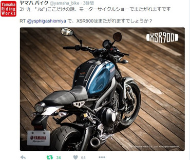 Blog_160315