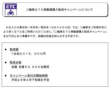 Blog_160317