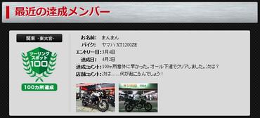 Blog_160403