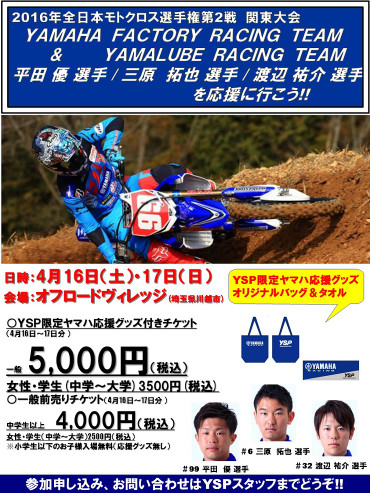 Blog_160409