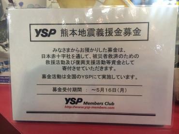 Blog_160421_2