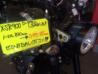 Blog_160506