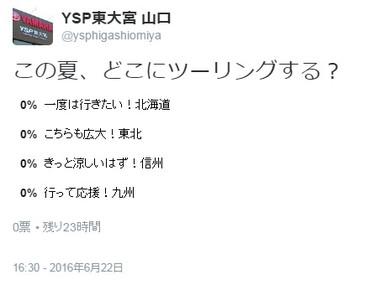 Blog_160622