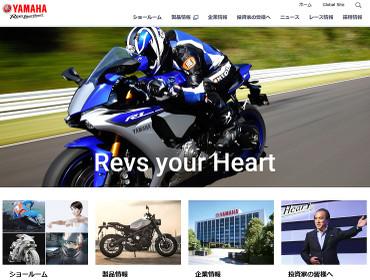 Blog_160630