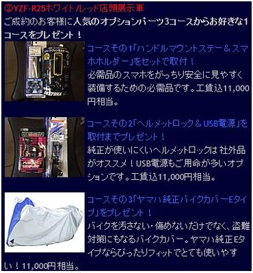 Blog_160726_2