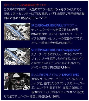 Blog_160727_2