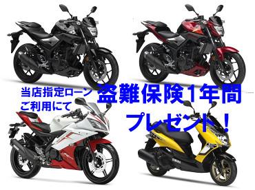 Blog_160808