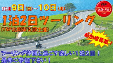 Blog_160827_1
