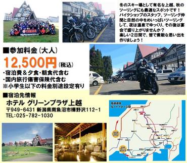 Blog_160827_2