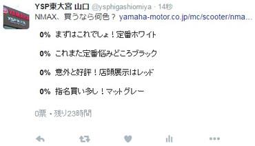 Blog_160911