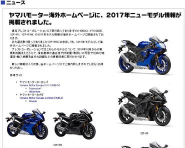 Blog_161014_p