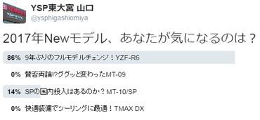 Blog_161118_2