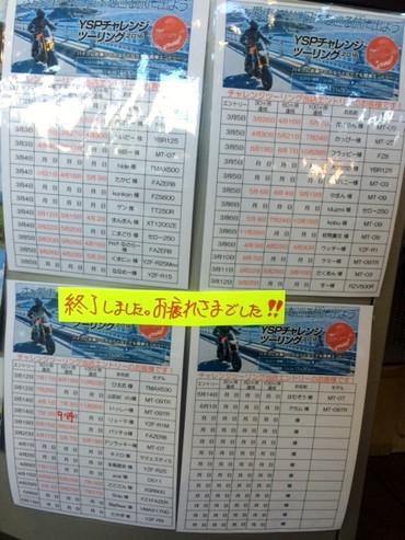 Blog_161202