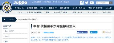 Blog_170108