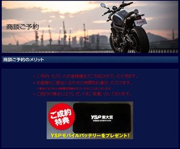 Blog_170114
