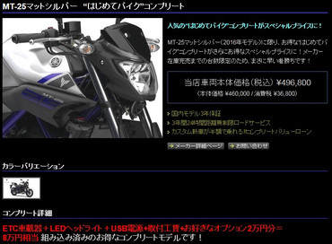 Blog_170203_2