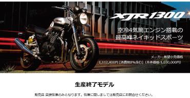 Blog_170307_3