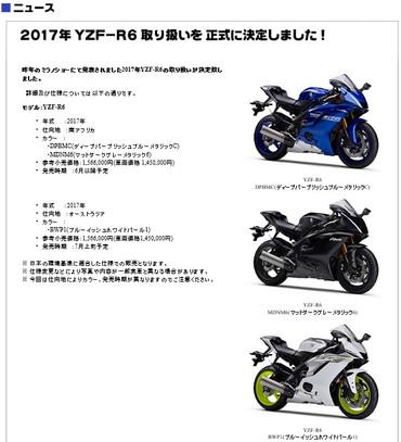 Blog_170310_1