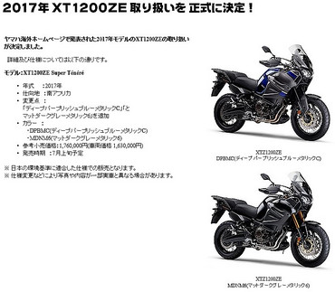 Blog_170321_1