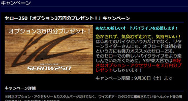 Blog_170412_1