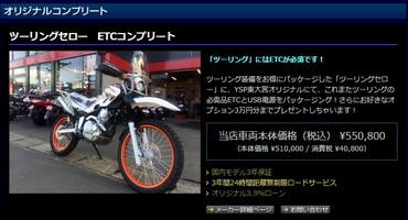 Blog_170412_2_2