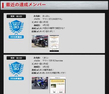 Blog_170423