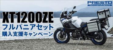 Blog_170506_1_2